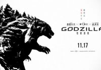 Godzilla: Monster Planet: un premier trailer pour le film animé Netflix
