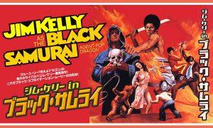 Black Samurai: Jerry Bruckheimer va adapter les romans pour Starz