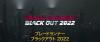 Blade Runner Black Out 2022 : l'animé en exclusivité sur Crunchyroll