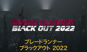 Blade Runner Black Out 2022 : l'animé en exclusivité sur Crunchyroll