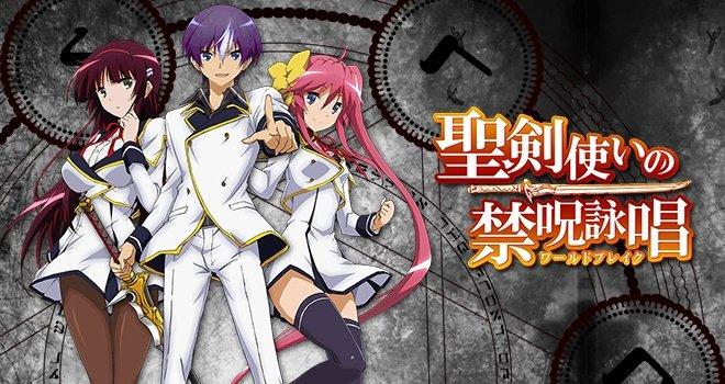 Seiken Tsukai no World Break en simulcast sur Crunchyroll