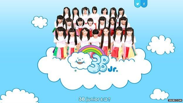 3B Junior: une jeune idole japonaise dans le comas après avoir participé à un jeu télévisé