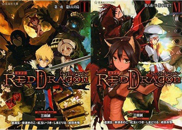 Chaos-Dragon-Sekiryu-Seneki-620x443