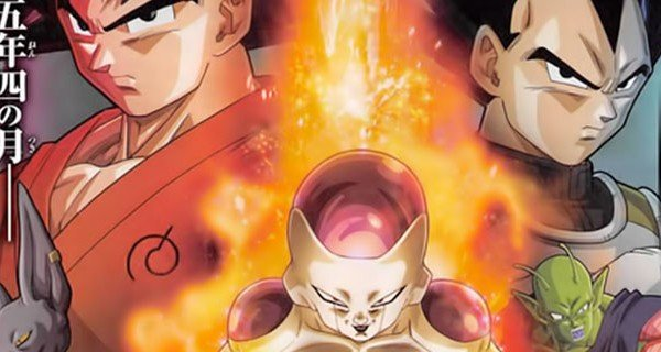 Dragon Ball Z: Fukkatsu no F: Momoiro Clover Z va faire des voix