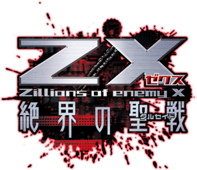 ZX-ZekkainoCrusadeLogo