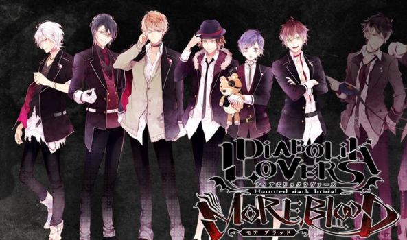 Diabolik Lovers More, Blood: plus de détails sur la saison 2
