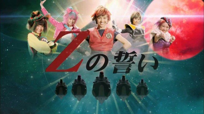 Dragon Ball Z Fukkatsu no F : Momoiro Clover Z dévoile Pledge of Z