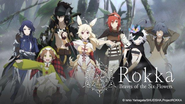 Rokka no Yûsha: simulcast sur Crunchyroll et avant-première à Japan Expo