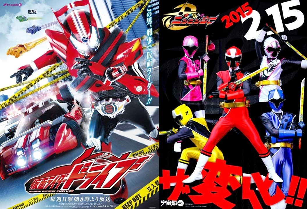 Shuriken sentai ninninger the movie 2015 - Rec 2007 full movie