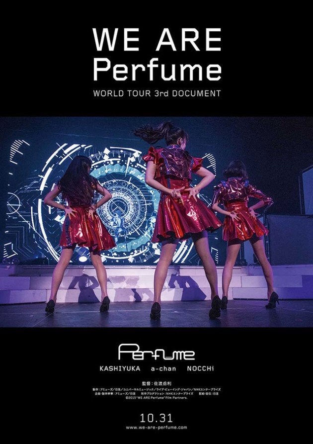 WE ARE Perfume