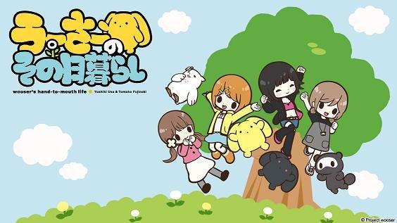 Wooser no Sono Higurashi et Okusama ga Seitokaichô! en simulcast sur Crunchyroll