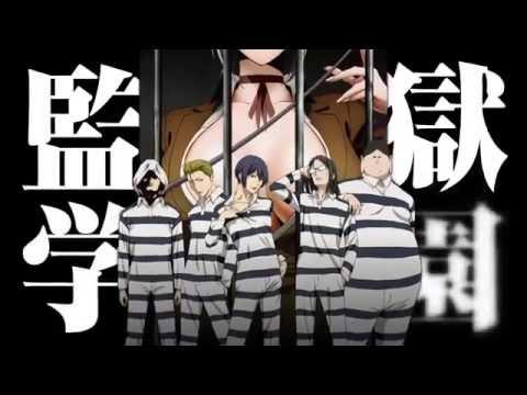 Prison School:  une adaptation live action en préparation