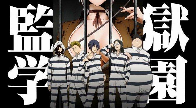 Prison School: FUNimation dévoile un premier teaser anglais