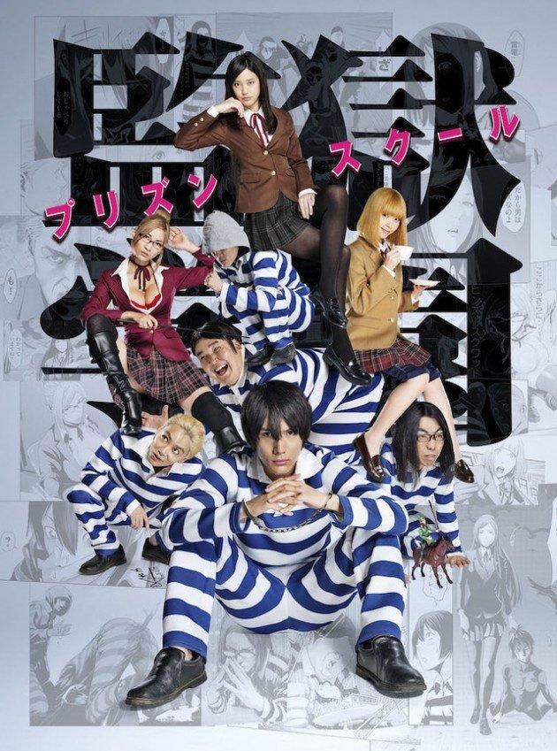 prison school drama poster