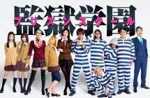 Prison School: une nouvelle bande-annonce officielle pour le drama de Noboru Iguchi