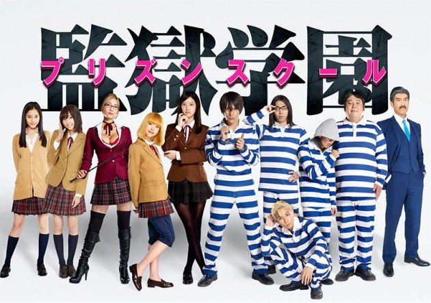 Prison School live action cast