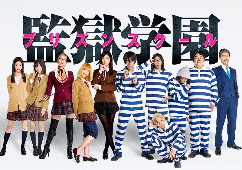 Prison School: les premières photos de la distribution «live-action» produit par Noboru Iguchi