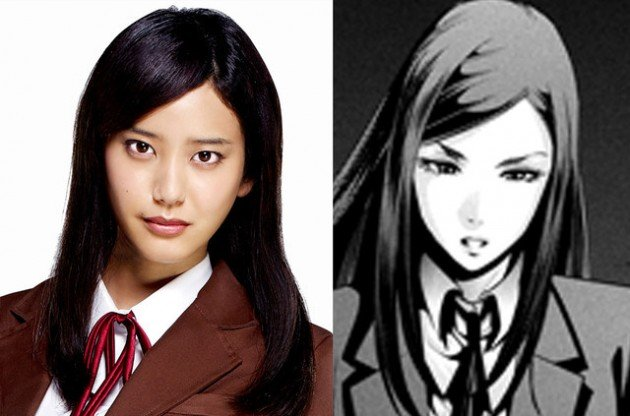 Hirona Yamazaki (live-action As the Gods Will, Orange) plays Mari Kurihara