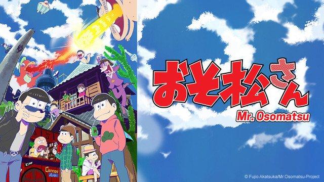 Shin Atashinchi, JK-Meshi!, YuruYuri, Osomatsu-san, Komori-san wa Kotowarenai! et Onsen Yôsei Hakone-chan sur Crunchyroll
