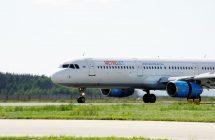 Kolavia Flight 7K9268: un Airbus A321 (KGL-9268) russe s'écrase en Egypte