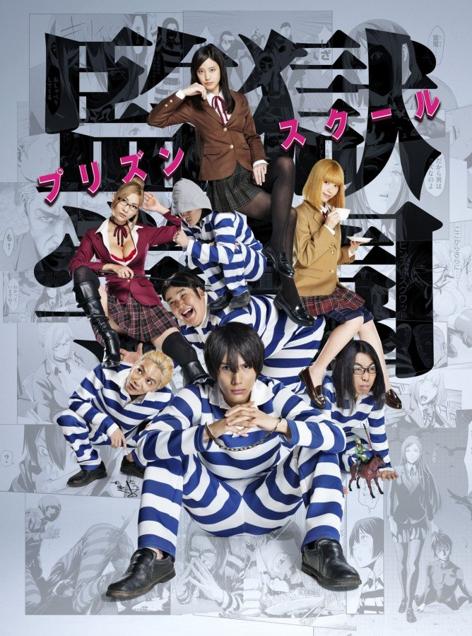 Prison School drama