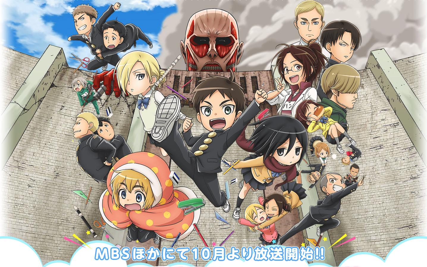 Bande-anonnce pour Attack on Titan: Junior High et Seraph of the End