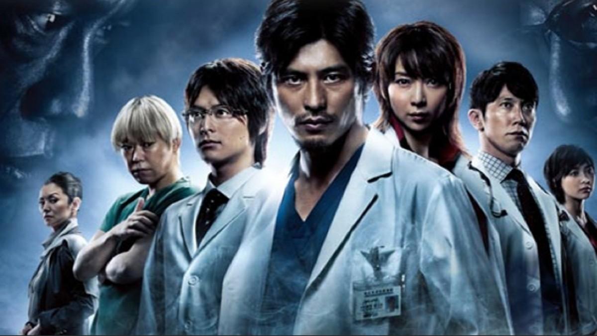 Iryû – Team Medical Dragon saison 4 en VOSTFR sur Crunchyroll