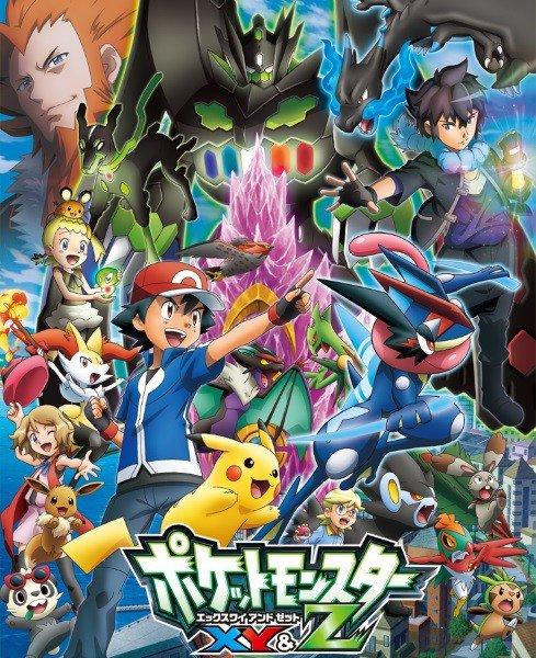 Pokémon XY & Z