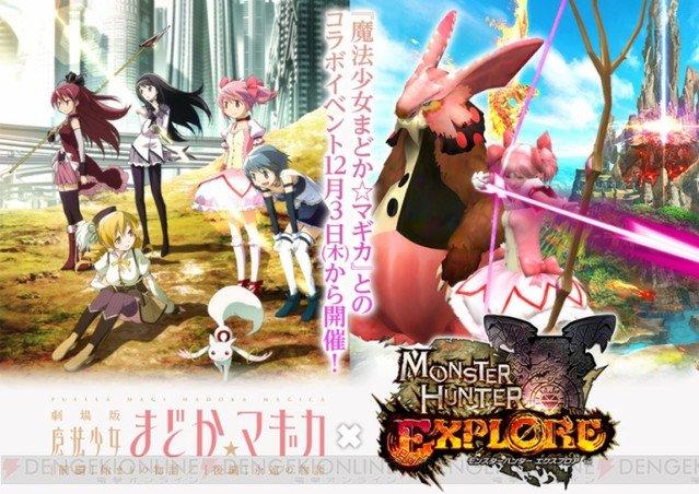 Puella Magi Madoka Magica Monster Hunter