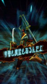 Monster Hunter Explore: une collaboration avec Madoka Magica sur Android et iOS