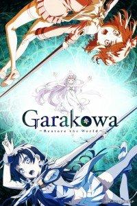 Garakowa-CP-440x660