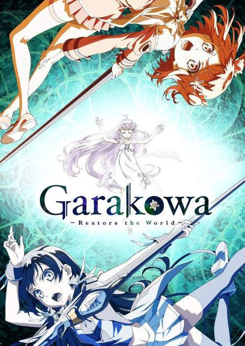 Garakowa: Restore the World