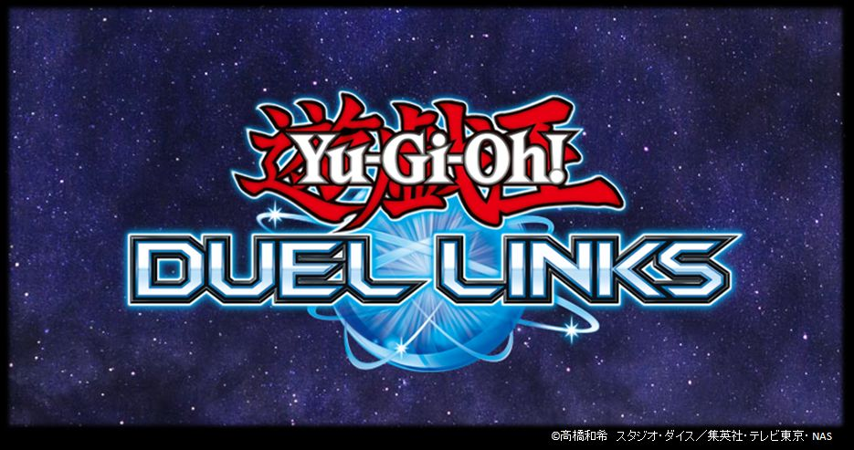 Yu-Gi-Oh! Duel Links: une nouvelle bande-annonce