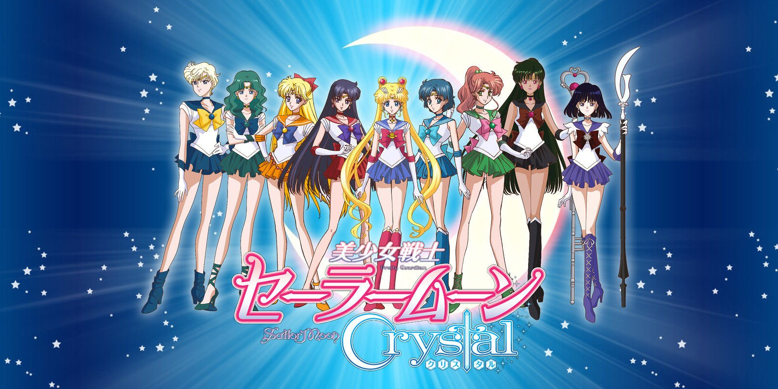 Sailor Moon Crystal saison 3: la date de lancement