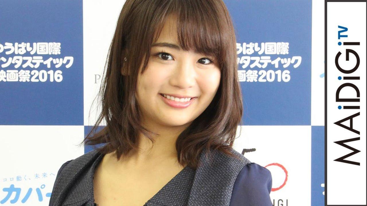 AKB48: Natsumi Hirajima dans Onna Hierarchy - Teihen Shôjo