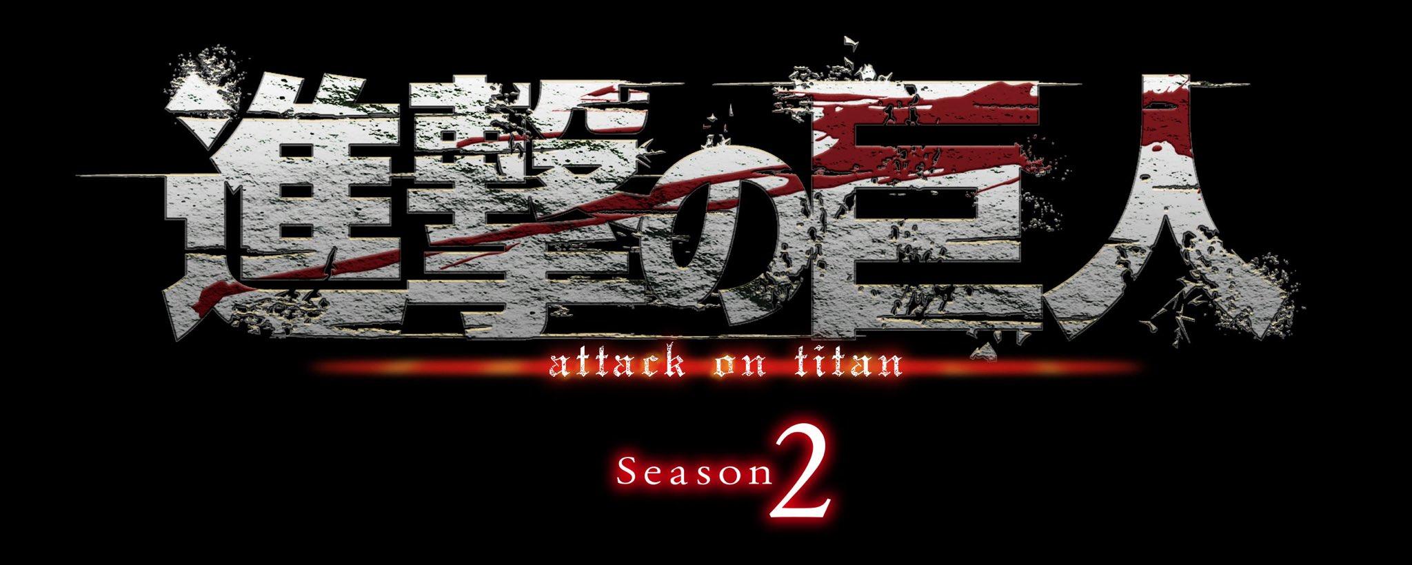 Attack on Titan: une saison 2 pour L'attaque des Titans en 2017