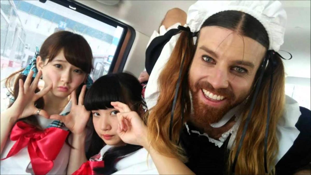 LADYBABY: Ladybeard quitte le groupe d'idole japonaise