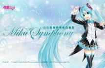 Hatsune Miku Symphony: Mitchie M signe la chanson thème
