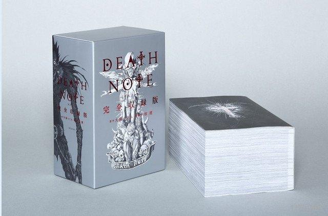 L'intégrale du manga Death Note compilée en un seul volume