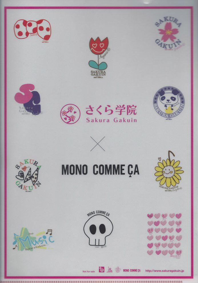 Mono Comme Ca