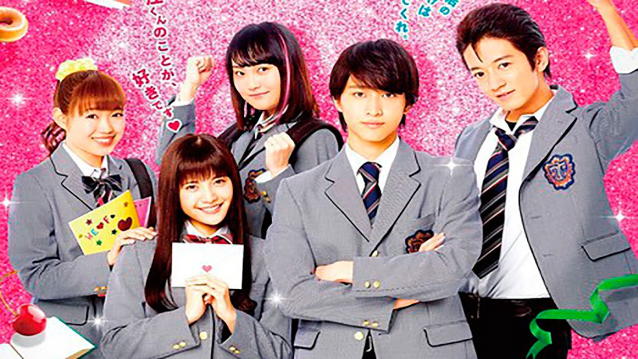 Itazura na Kiss the Movie : un trailer pour le film live