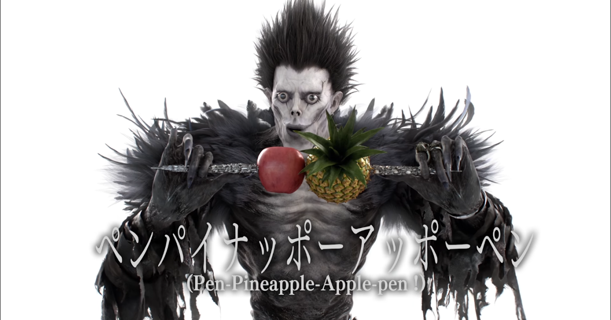 Death Note: Ryuk chante Pen-Pineapple-Apple-Pen (PPAP)