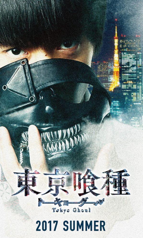 Tokyo Ghoul film poster