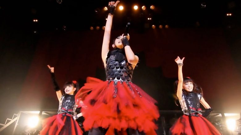 BABYMETAL - Over the Future (Rising Force Version)