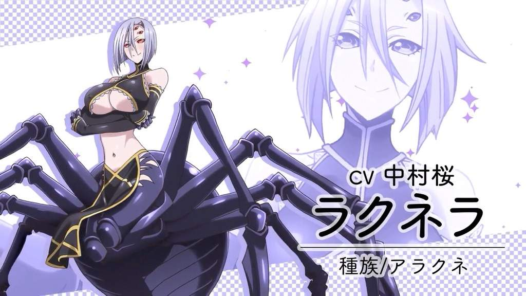 Monster Musume OAD 2: découvrez la famille d'accueil de Rachnera
