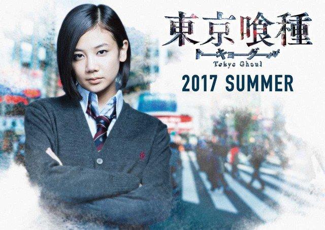 Fumika Shimizu dans la peau de Tôka Kirishima