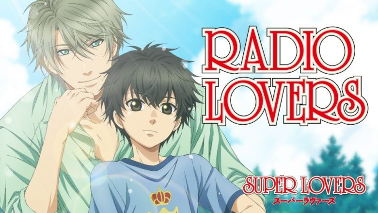 Super Lovers, OneRoom, Piace, Nyanko Days, Chain Chronicle sur Crunchyroll