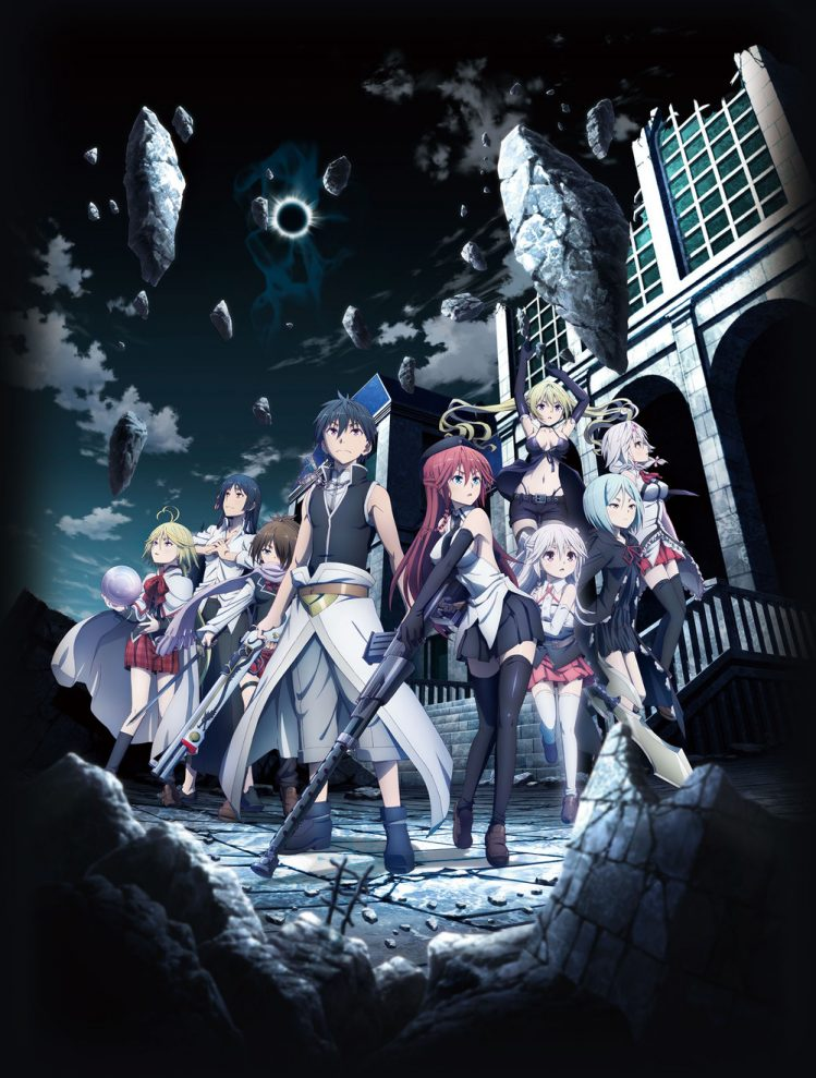 Trinity Seven: Eternal Library & Alchemic Girl