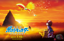 Deux videos promos pour le film Pokémon the Movie: I Choose You!