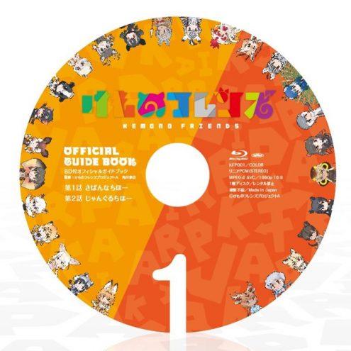 Kemono Friends vient d'atteindre des records de vente